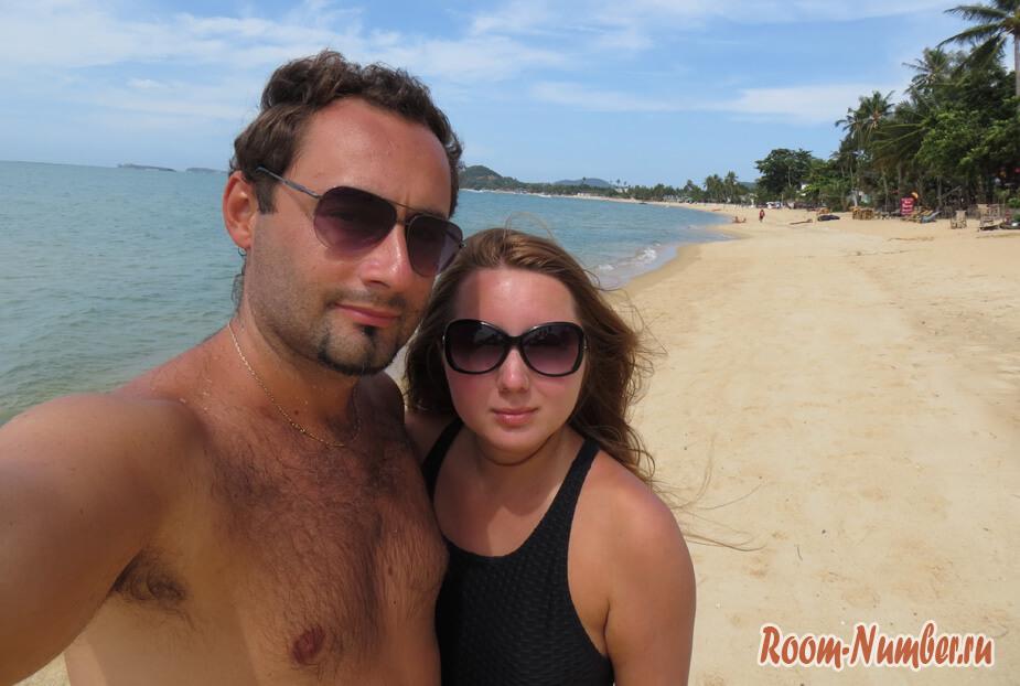 Пляж Maenam