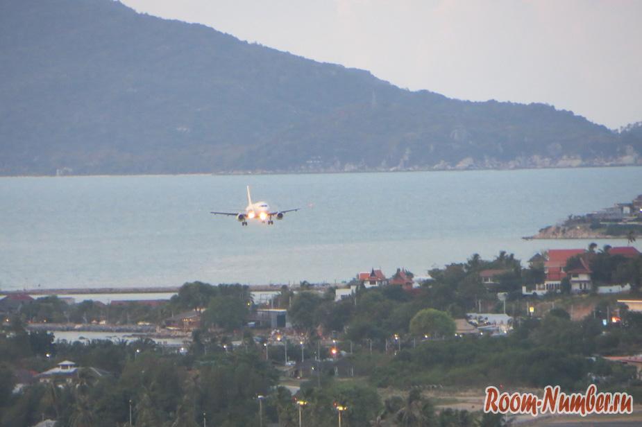 смотровая с видом на аэропорт самуи