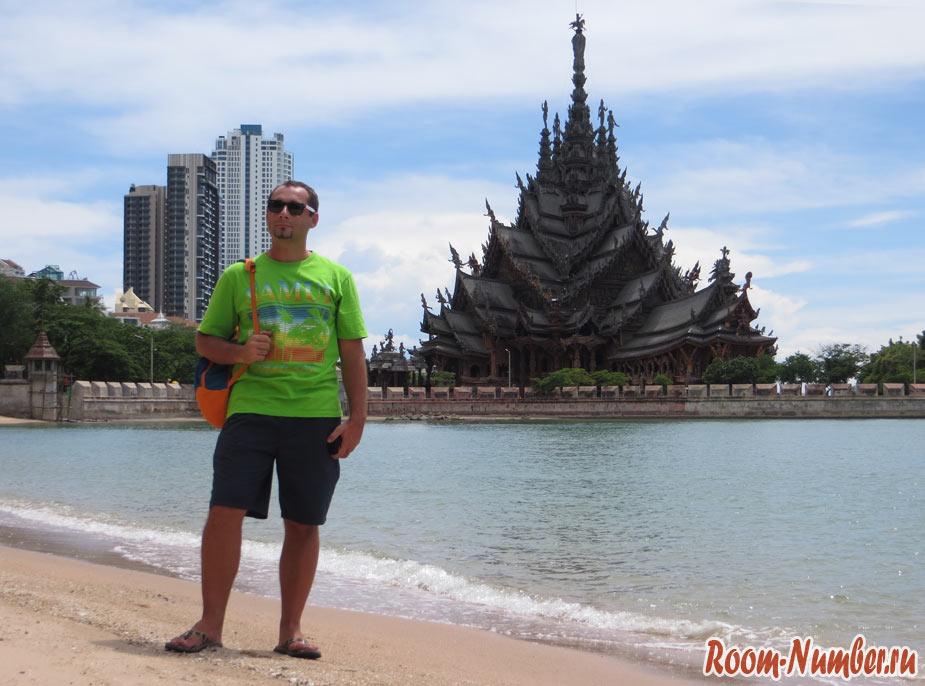 Wong Prachan