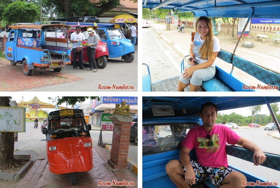 ayutthaya-32