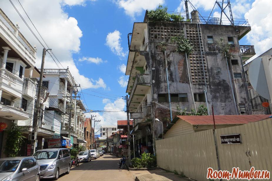 заплесневелые дома в нонгхае