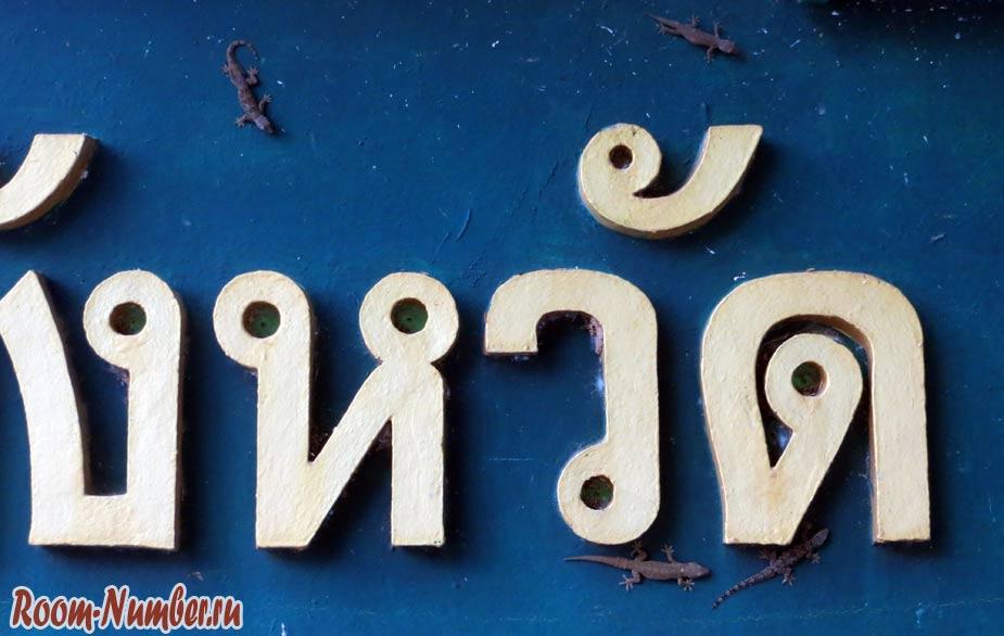 nongkhai-08