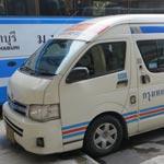 pattaya-ayutthaya-150