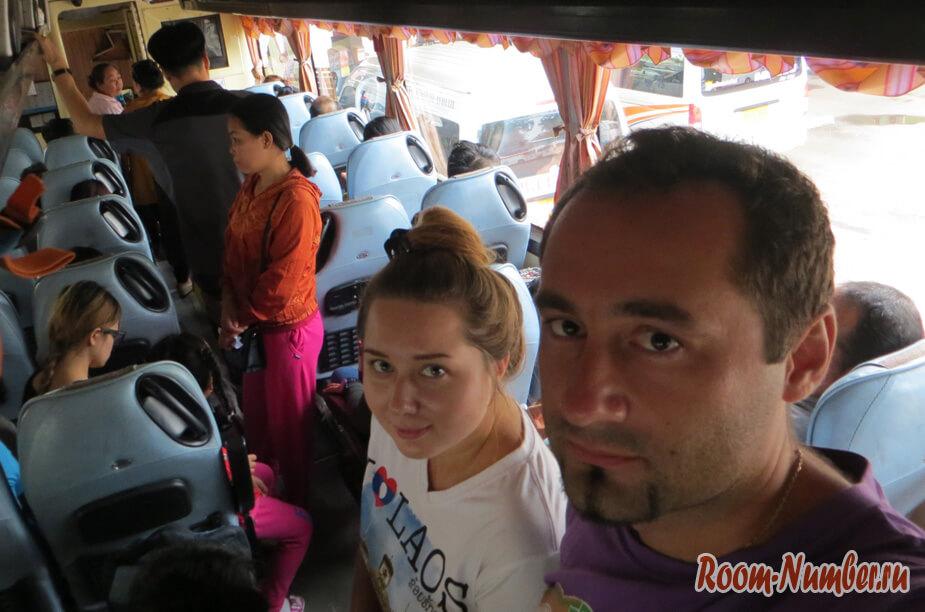 Пятый раз в Лаосе. И снова здравствуй, Вьентьян!