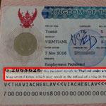 thai-visa-shtamp-1