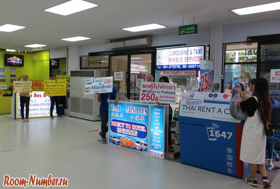 Аэропорт Утапао: как добраться в Паттайю (такси и минибасы)