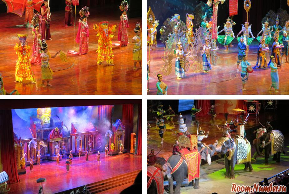 национальное тайское шоу