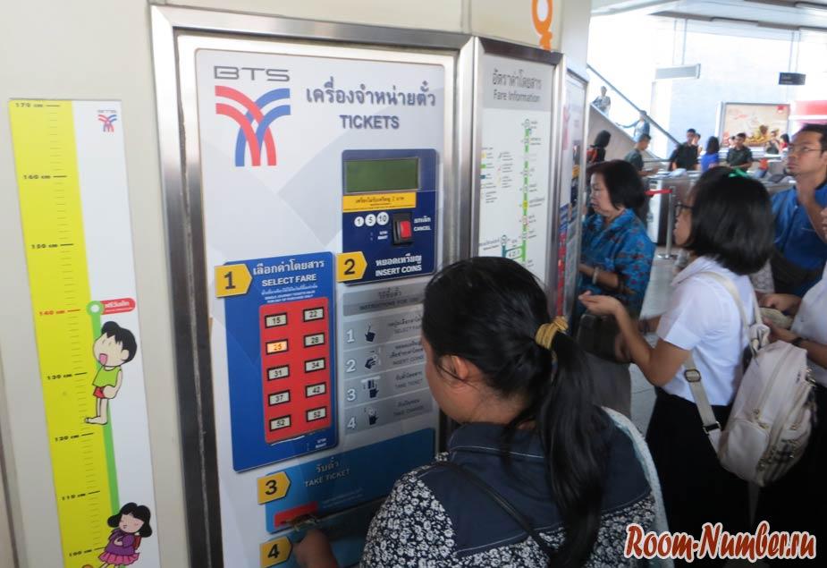 bangkok-metro-04