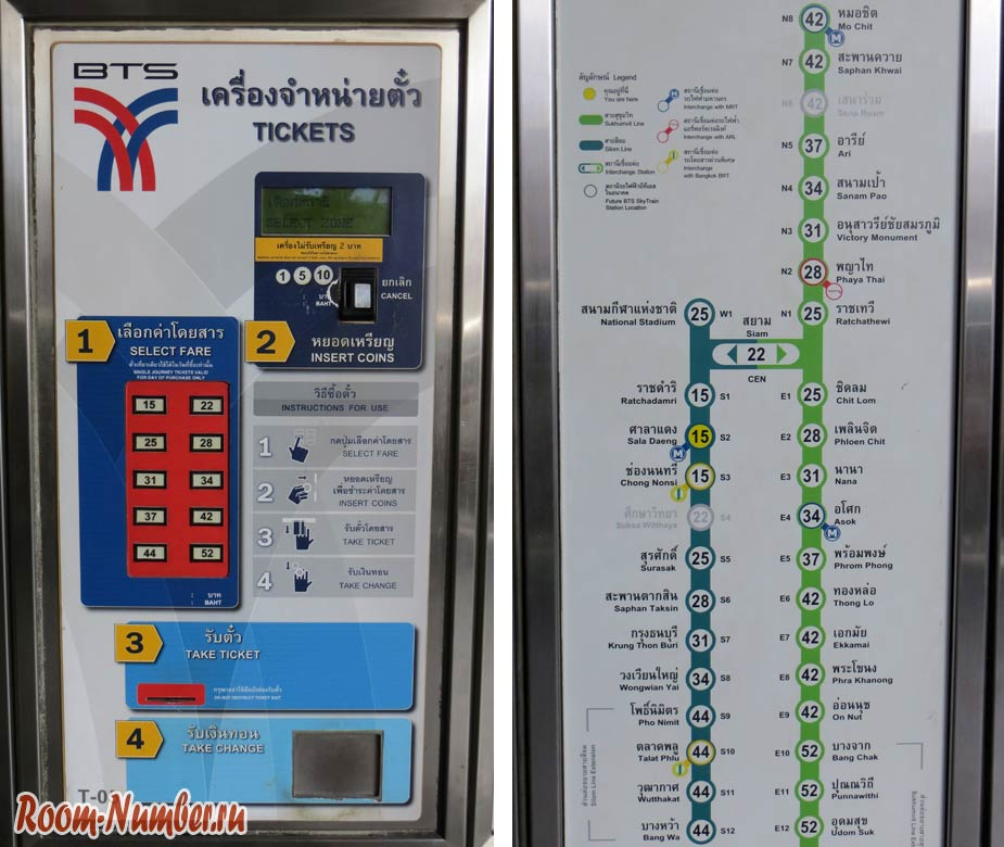 автомат по продаже билетов в метро бангкока