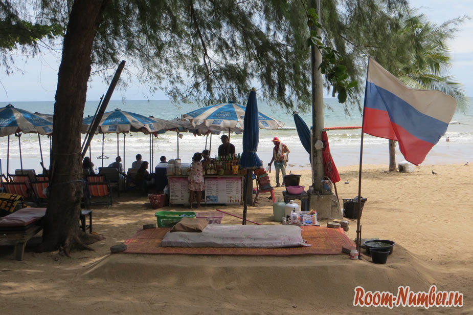 plazh-dongtan-na-pratamnake-3