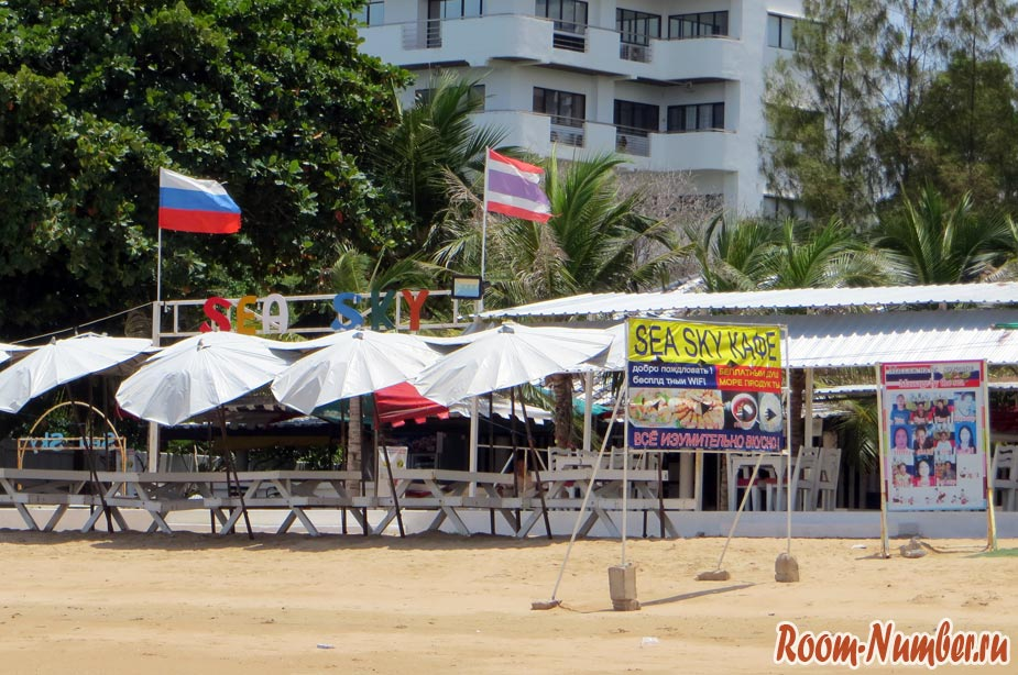 кафе на пляже Амбассадор
