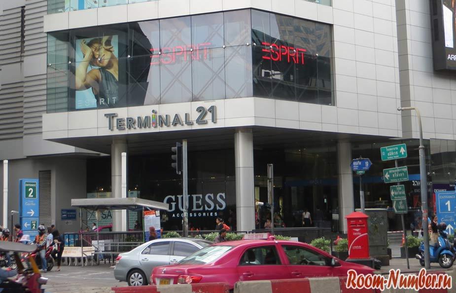 Терминал 21 Бангкок