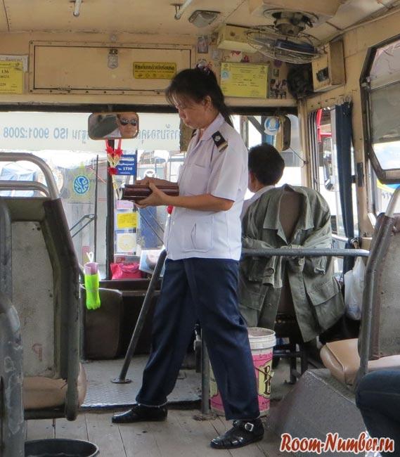 кондуктор в автобусе в бангкоке