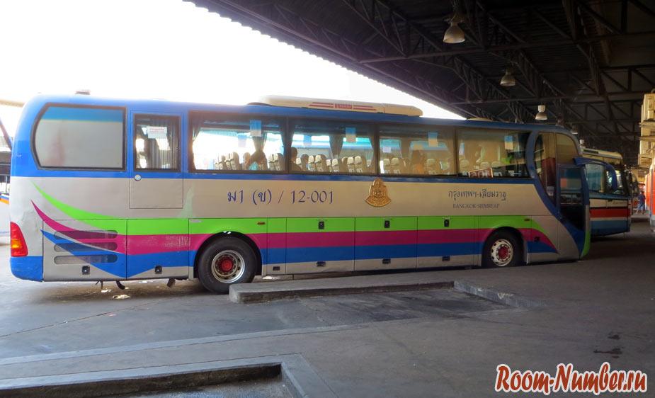 автобус 1 класса