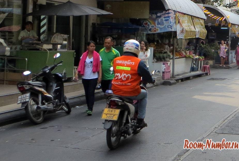 мотобайкер