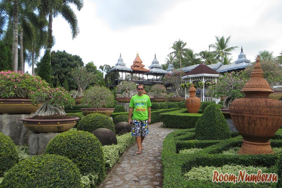 Nong Nooch