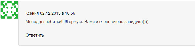 blog-2013-1
