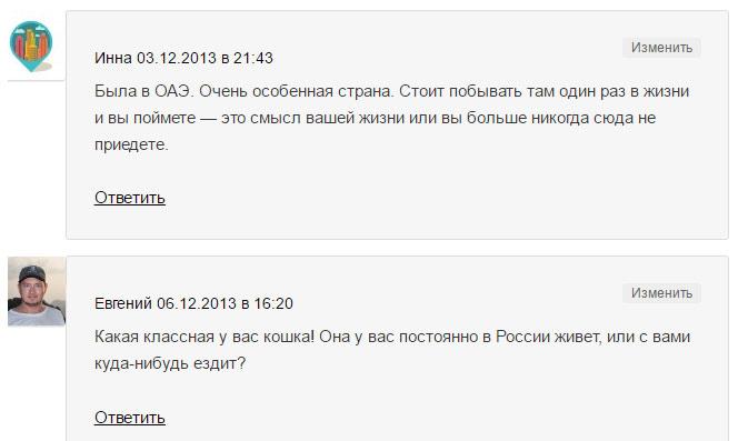 blog-2013-2