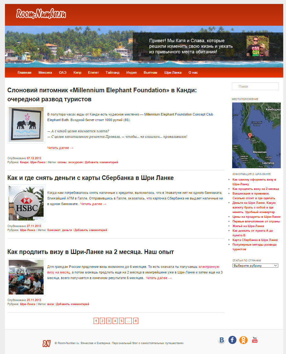blog-2013