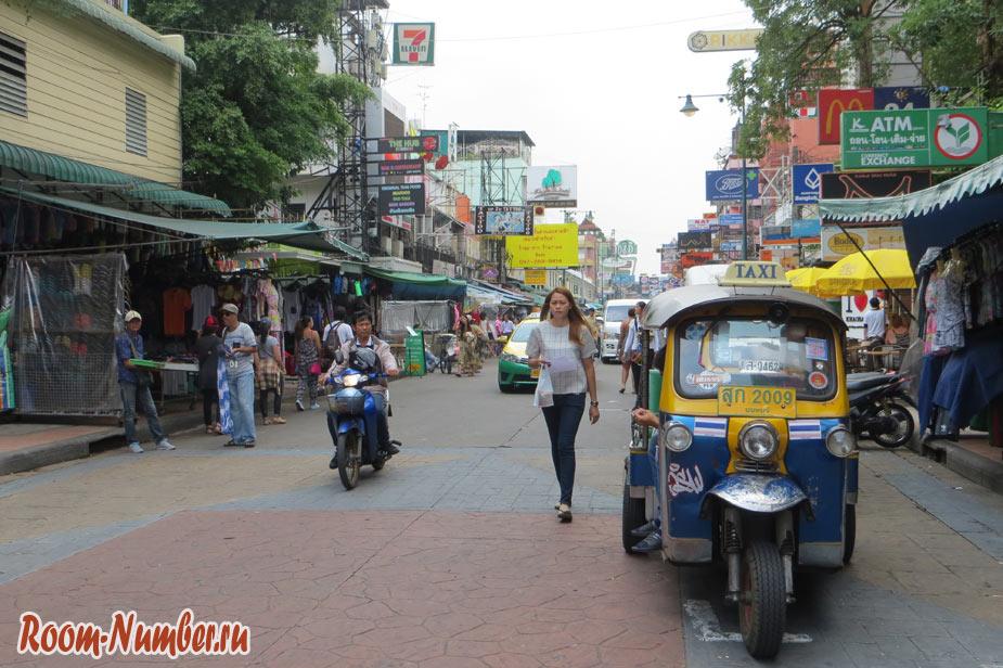 каосан бангкок