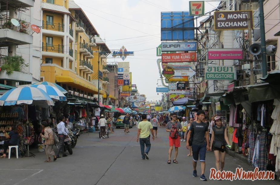 Бангкок као сан