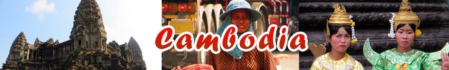 блог о камбодже