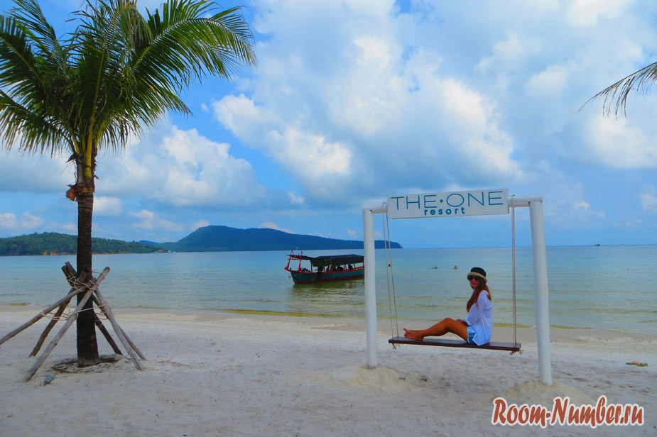 Ко Ронг Самлоем. Островам Камбоджи мы говорим «Да»