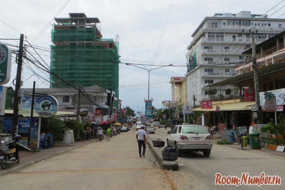 Камбоджа Сиануквиль отзывы