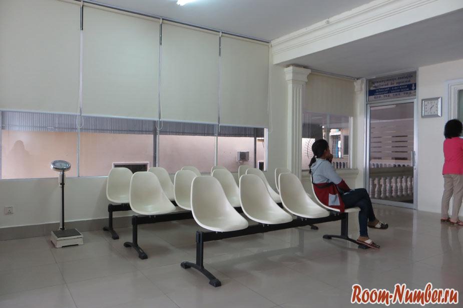 Страховка для Камбоджи отправляет в хорошую клинику