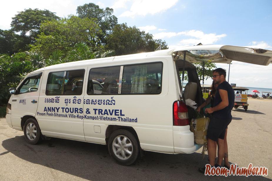 Сиануквиль — Фукуок: как добраться. Меня не выпускают из Камбоджи, поддельный паспорт