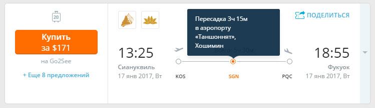 kak-dobratsya-fukuok-12