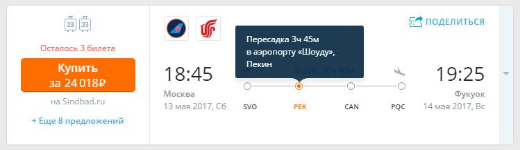 kak-dobratsya-fukuok-4
