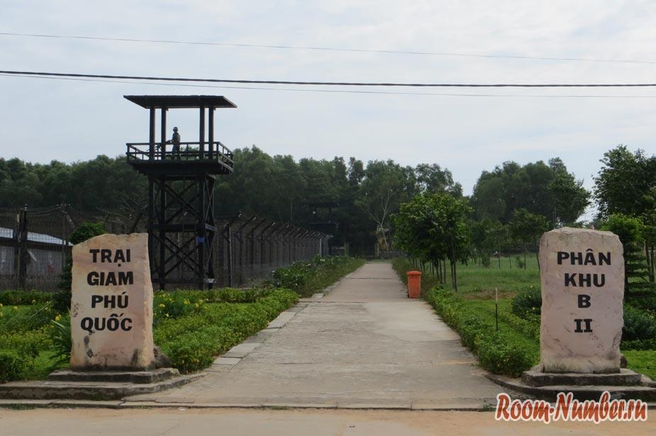 Кокосовая тюрьма на Фукуоке. Адское прошлое райского острова