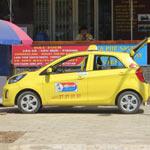 taksi-fukuok-150