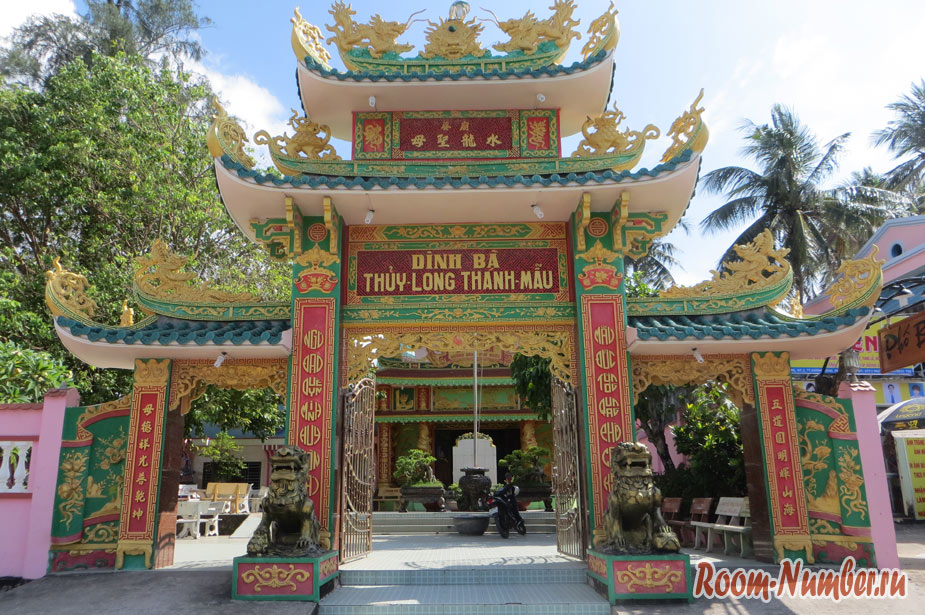 Dinh Ba Temple phu quoc