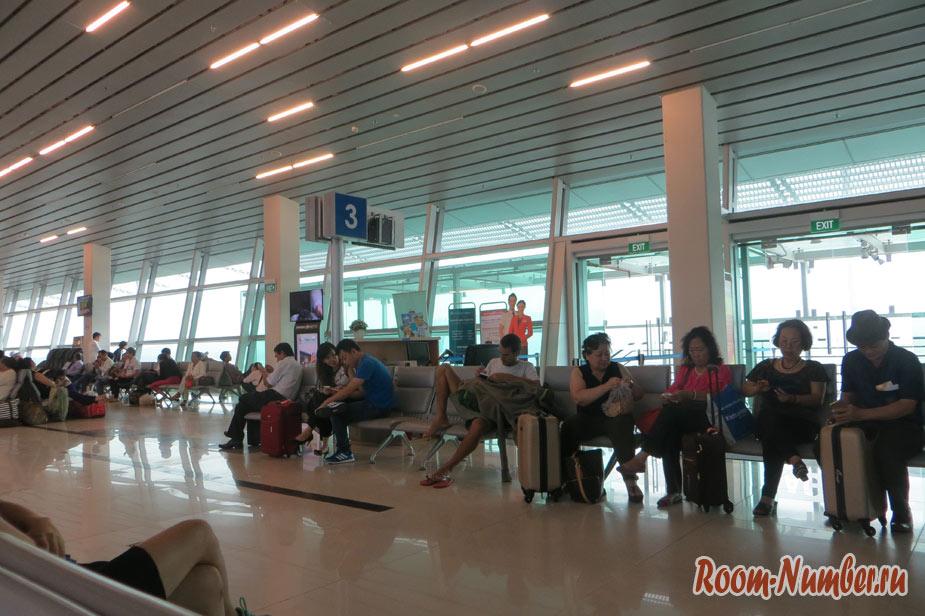 aeroport-fykyoka-1