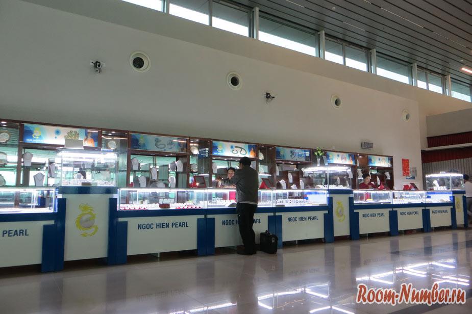 aeroport-fykyoka-2