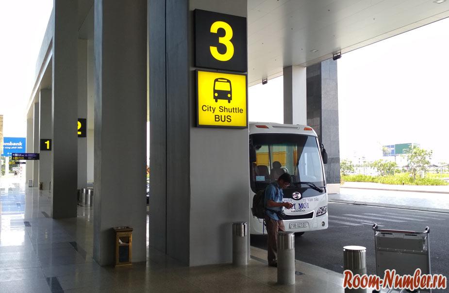 avtobus-cam-ranh-airport