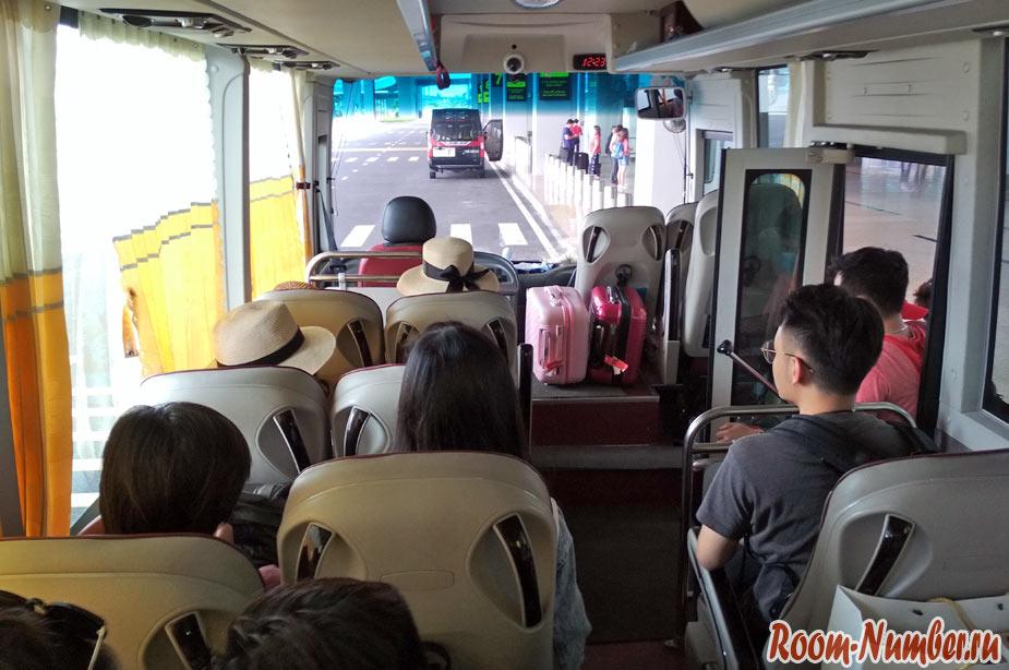 avtobus-nha-trang-airport