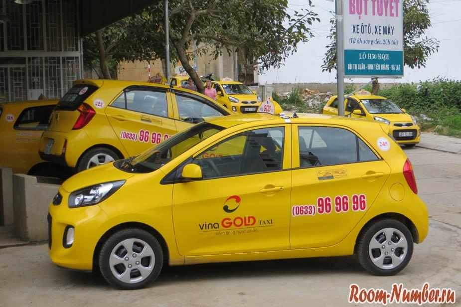 такси в далате