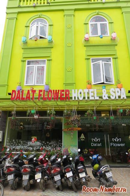 dalat-oteli