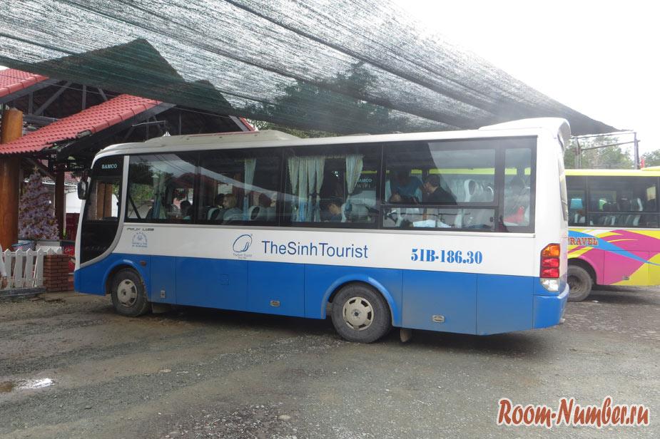 автобус нячанг далат