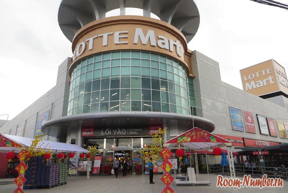 Лотте Март Нячанг. Новый супермаркет с широким выбором продуктов