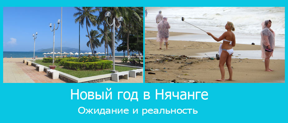 novyj-god-v-nyachange-03