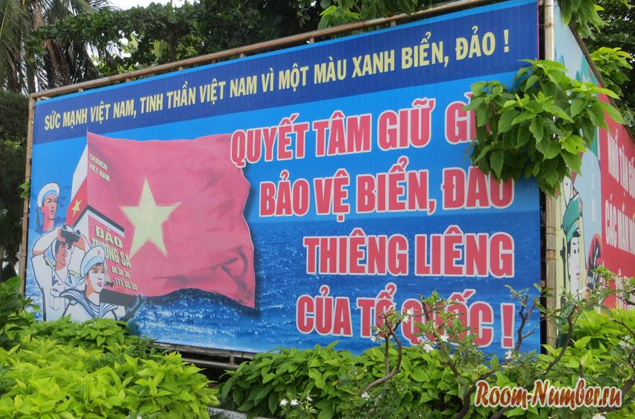 Вьетнам отзывы. За что можно полюбить Вьетнам