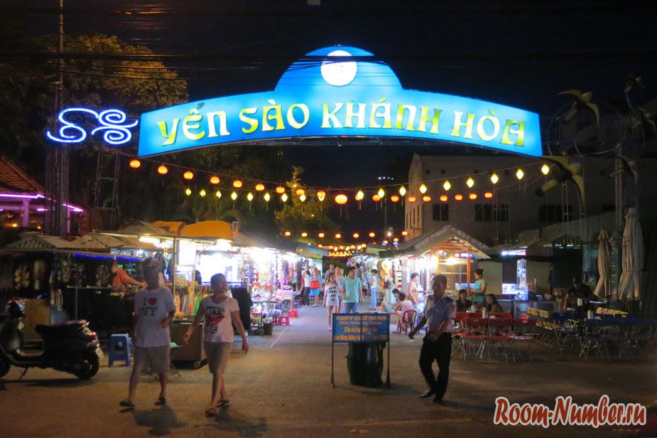 Ночной рынок в Нячанге или где купить сувениры