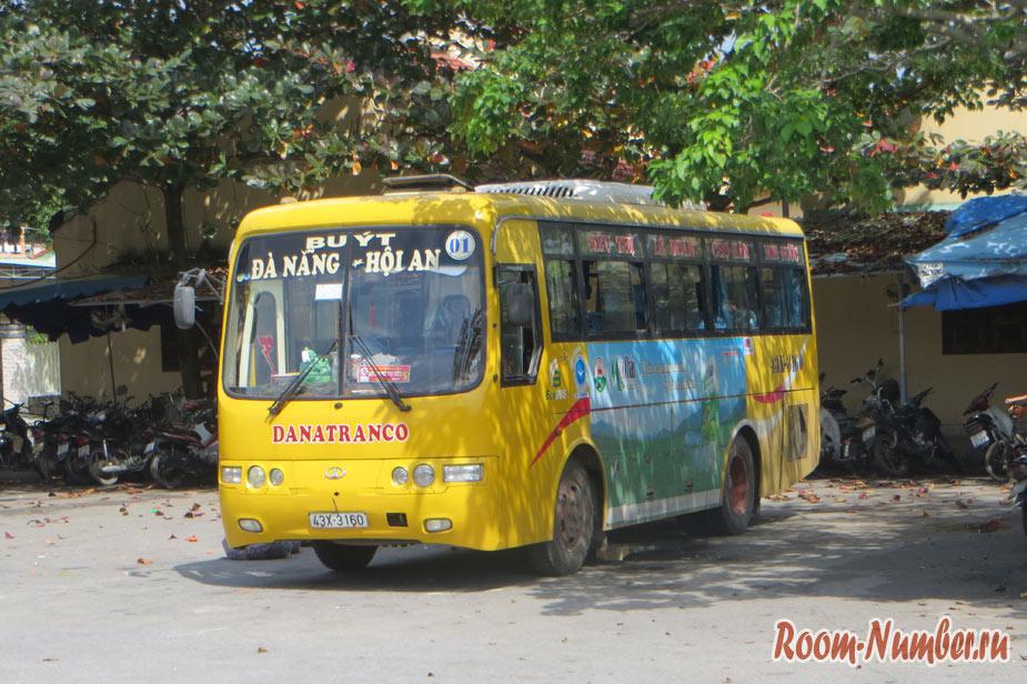 Дананг — Хойан: такси и автобус. Варианты, как добраться