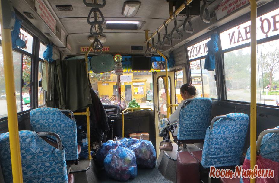 салон автобуса дананг хой ан