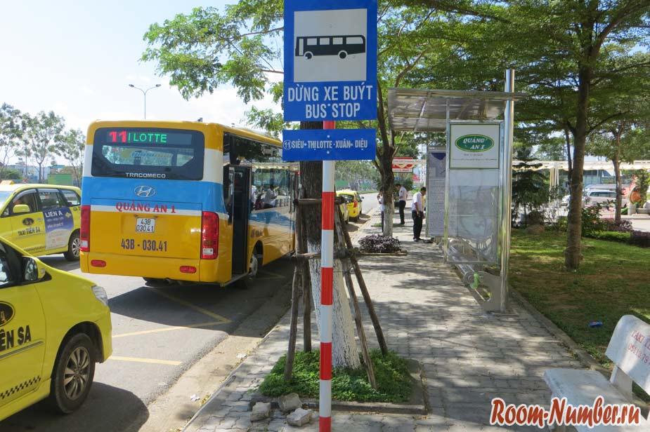 avtobusy-v-danange-02