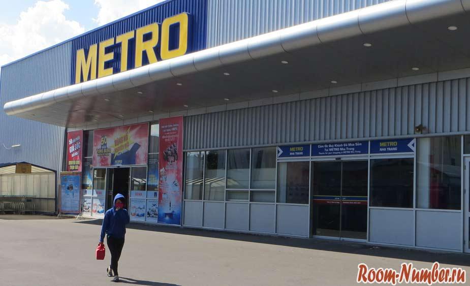 metro-danang